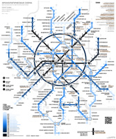 The chronological map of Moscow Metro. June 2016