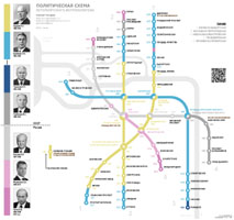The political map of Saint Petersburg Metro. 2016